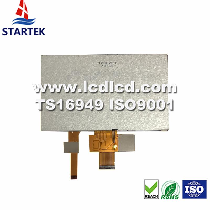 KD070HDFLA028-C015A 背面水印.jpg