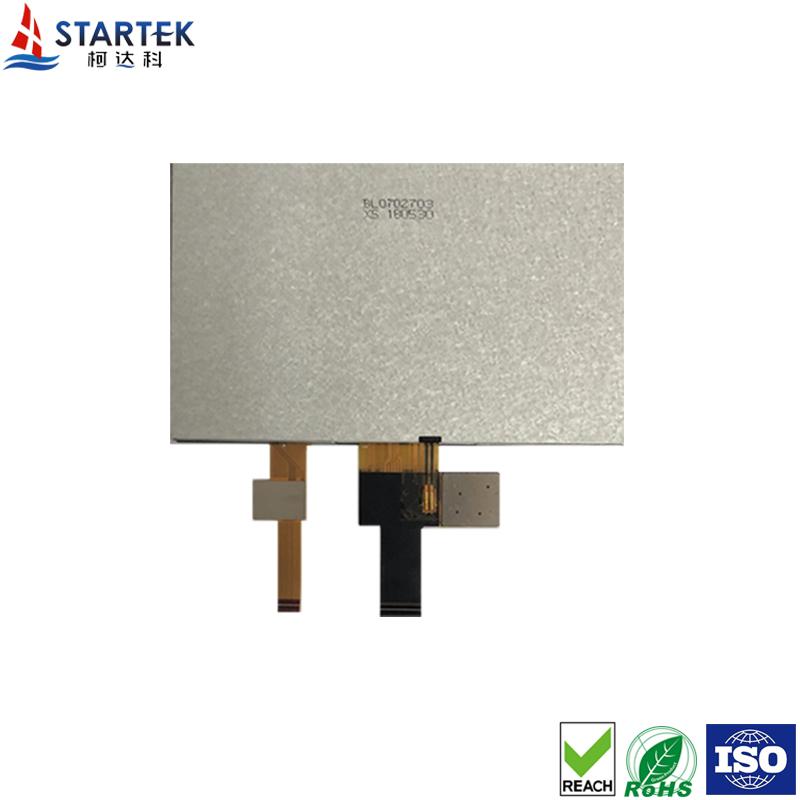 KD070HDFIA030-C027A 背面LOGO.jpg