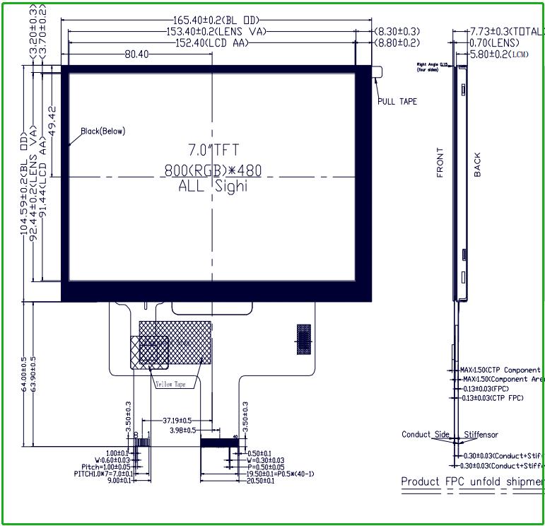 KD070WVFLA011-02-C010A 规格书截图.png