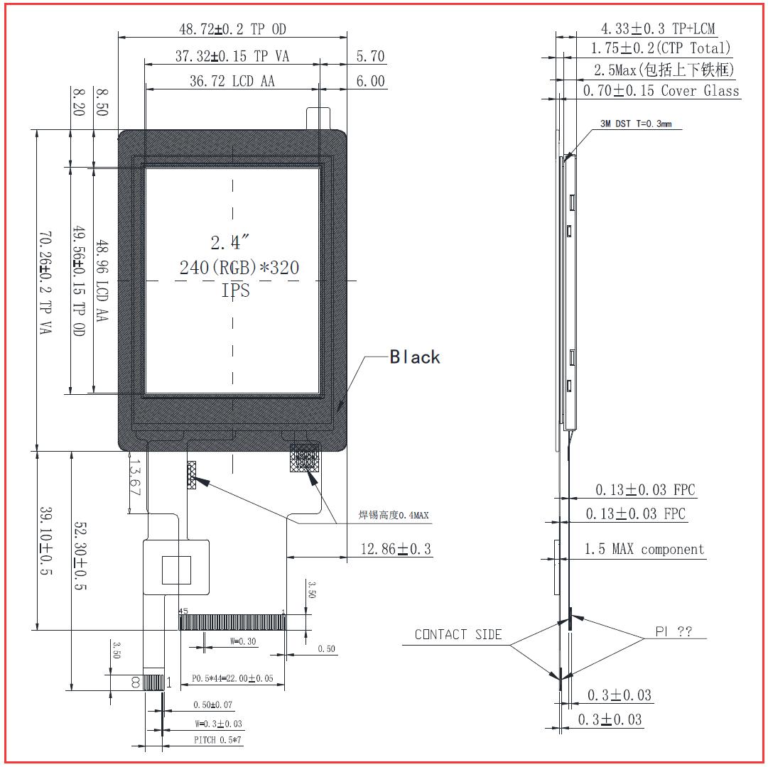 KD024-069 大盖板.png