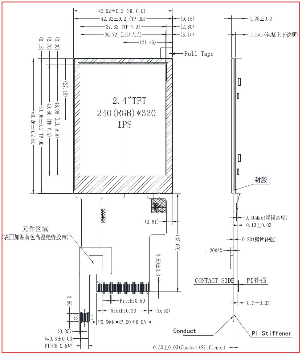 KD024-069 内嵌式CTP.png