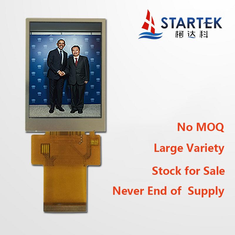 奥巴马 - KD024QVFMA020.jpg