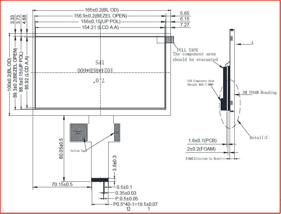 KD070HDFLA013A-02-HDMI DS.jpg
