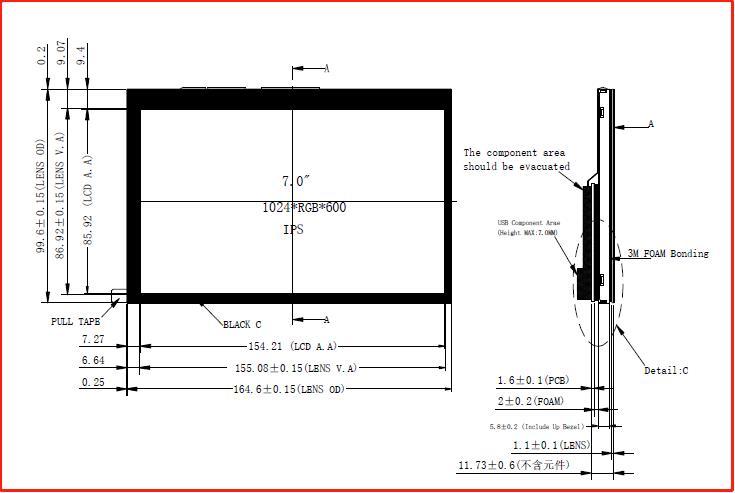 KD070HDFLA013A-02-C032A-HDMI DS.jpg
