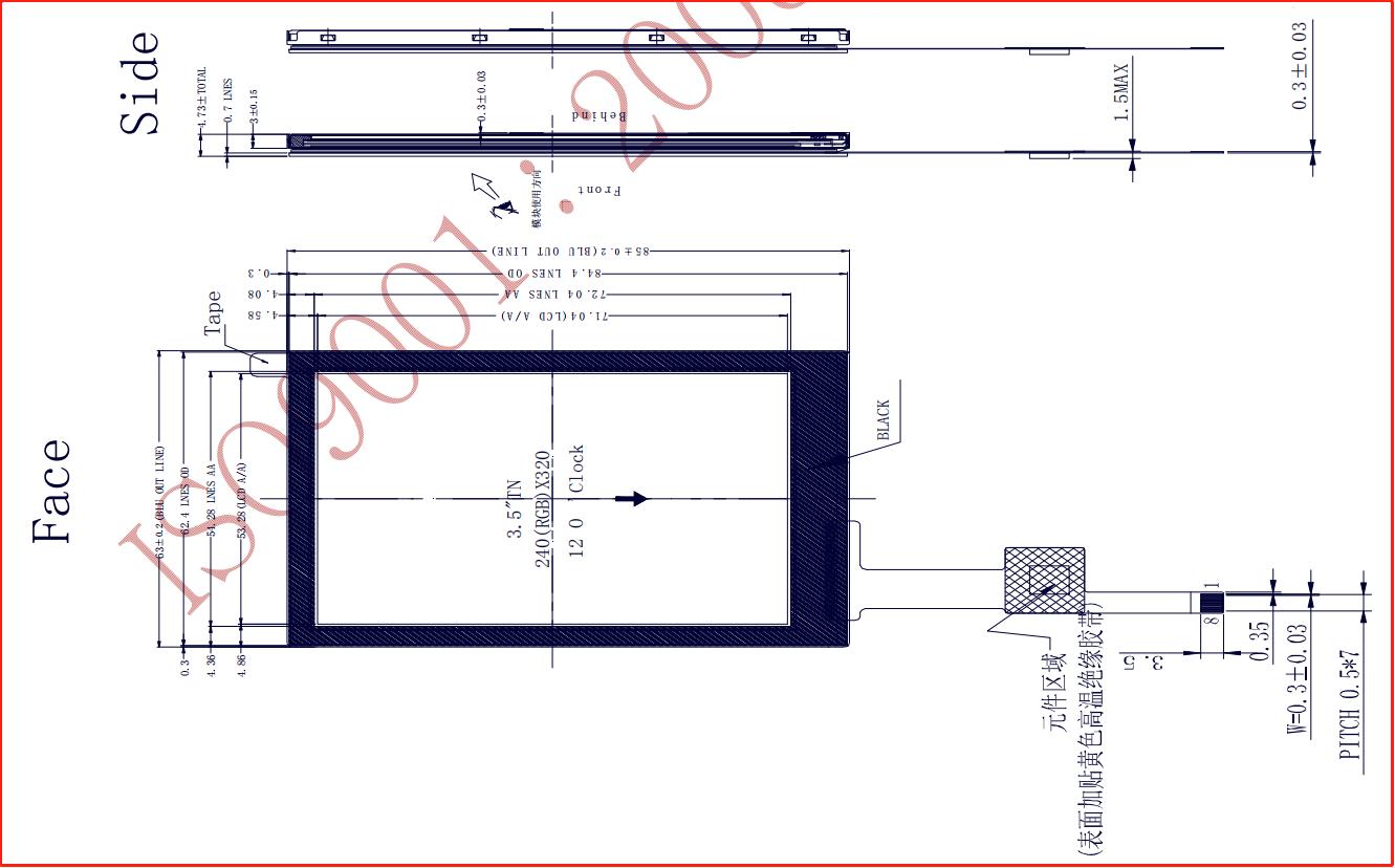 KD035QVTMA078-C024A DS截图.png