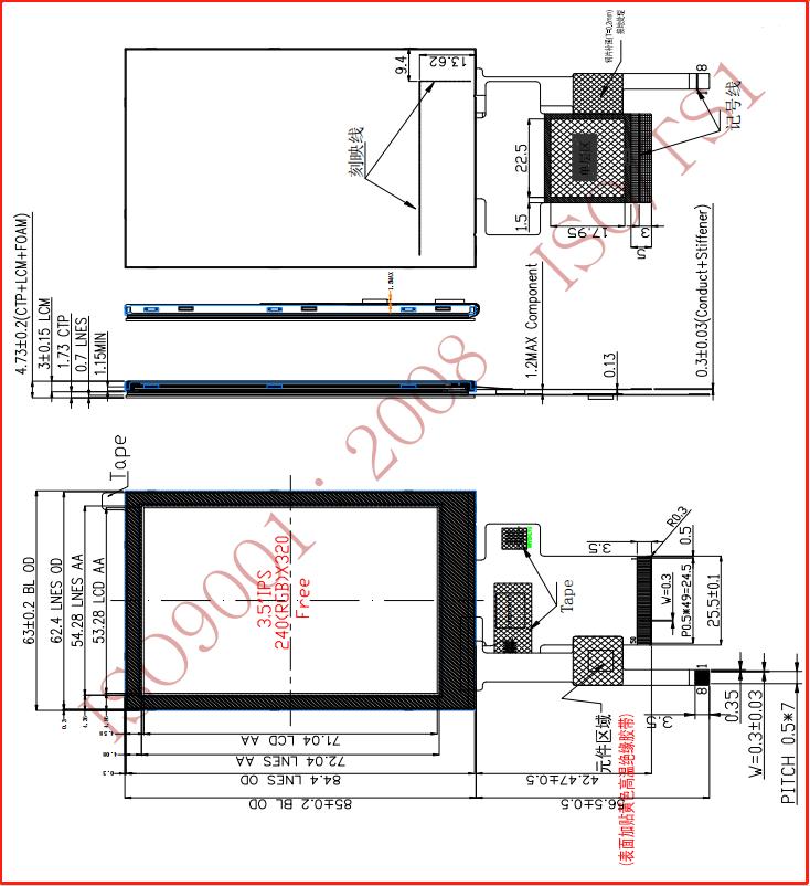 KD035QVFMA064-C021A DS截图.png