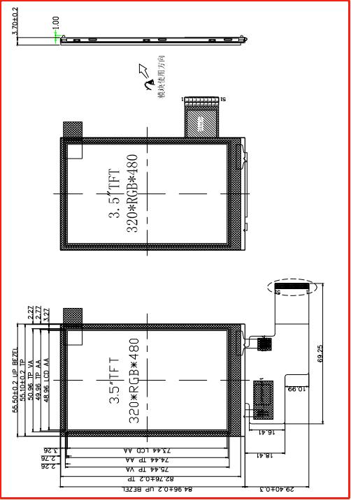 KD035HVTMA027-TP DS截图.png