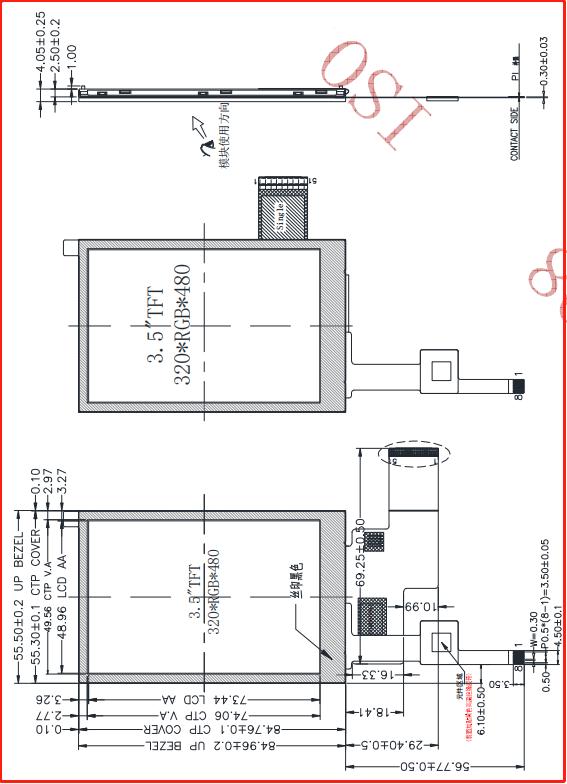 KD035HVTMA027-C009A DS截图.png