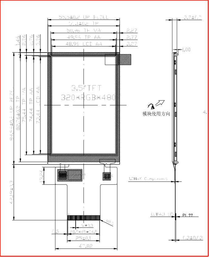 KD035HVTMA026-TP DS截图.png