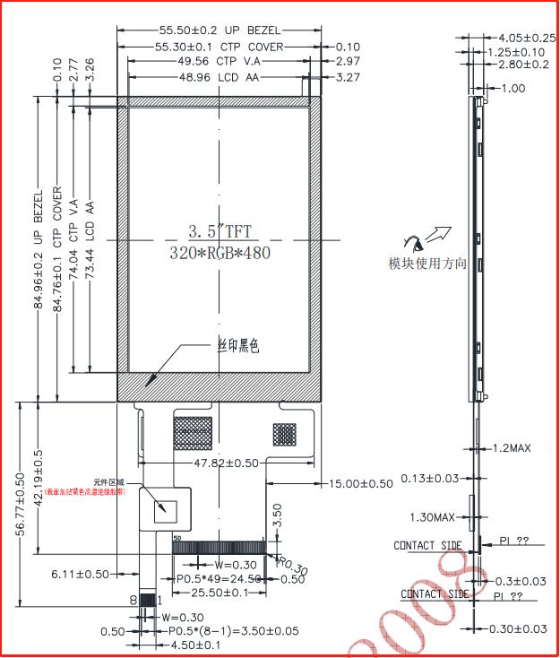 KD035HVTMA026-C009A DS截图.png