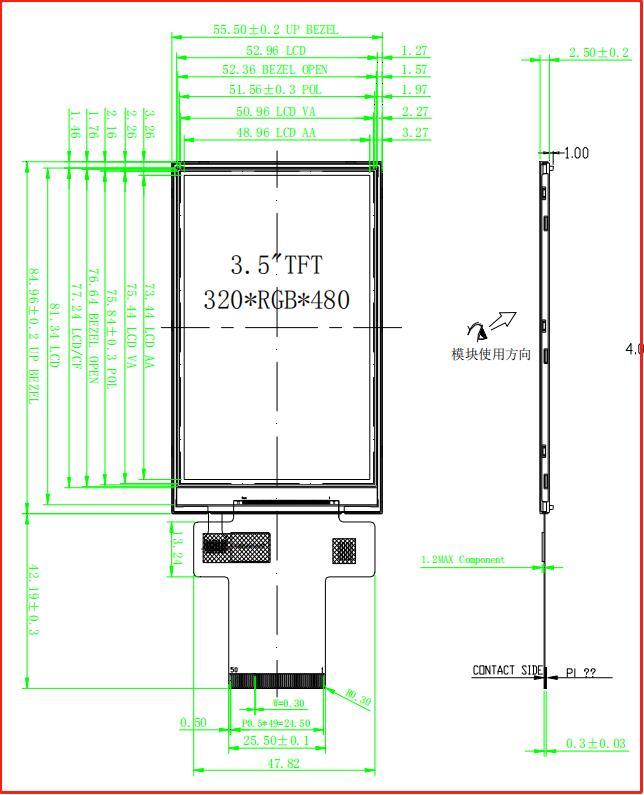 KD035HVTMA026 DS截图.jpg