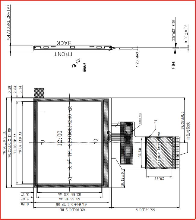 KD035C-10H-TP DS截图.png