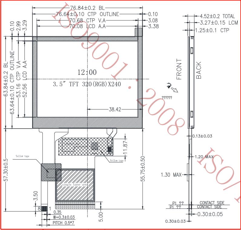 KD035C-10H-C010A DS截图.png