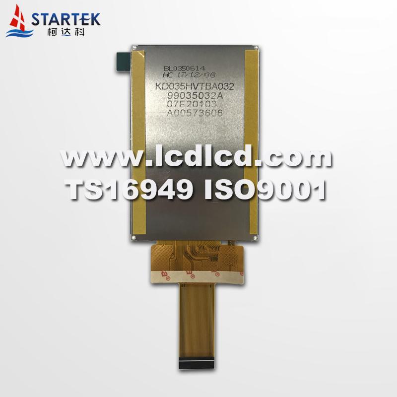 KD035HVTBA032 背面水印.jpg