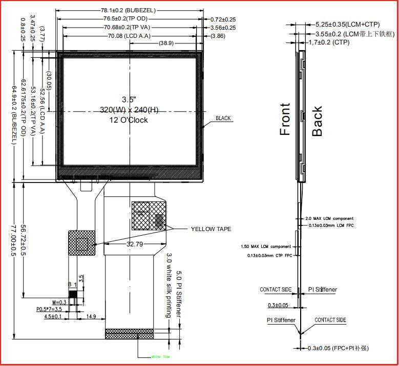KD035LQTMN097B-C051A DS.jpg