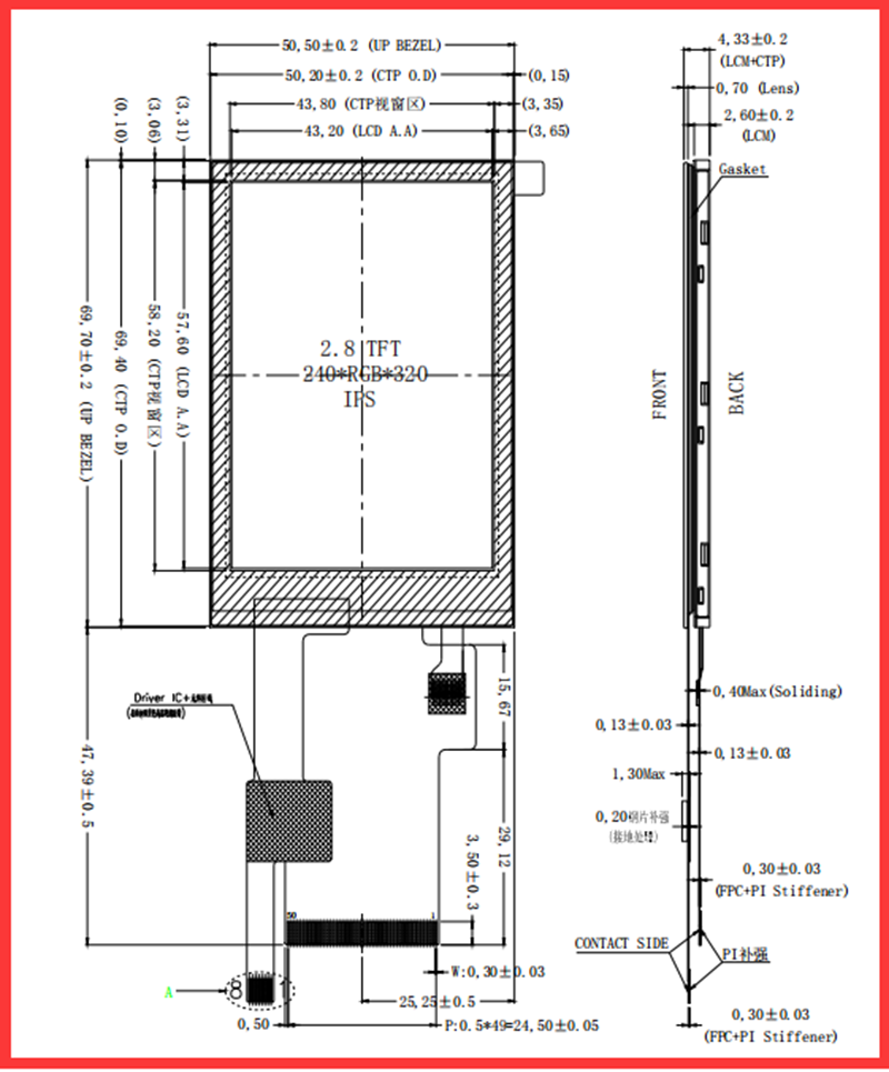 KD028QVFMA017-C004A结构图.png