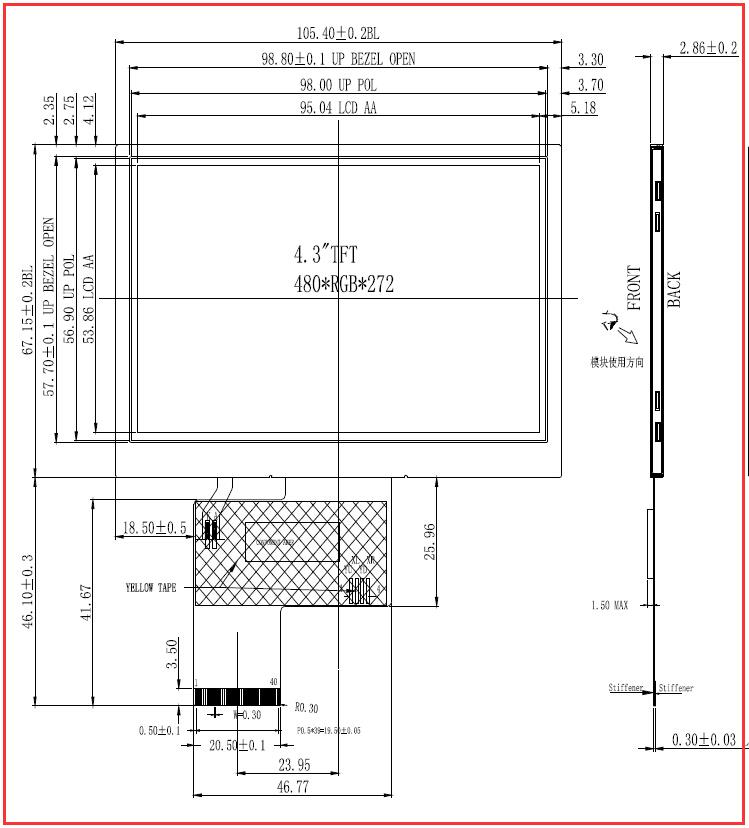 结构图4.3-35-03.jpg