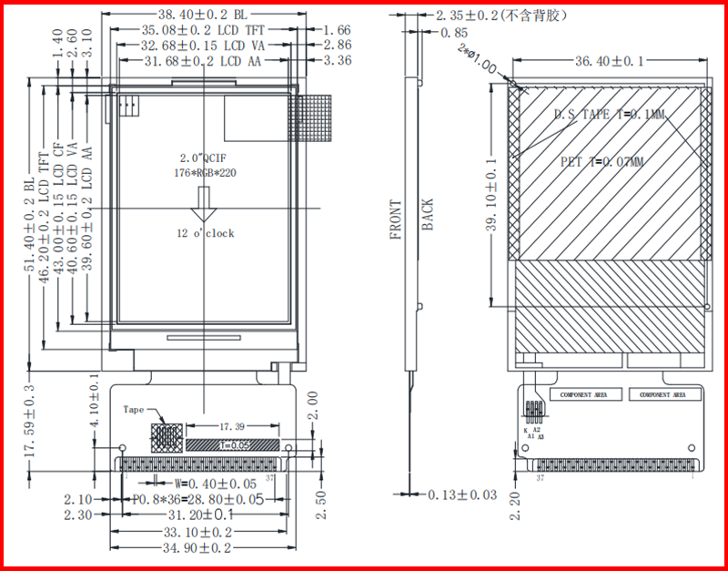 KD020QCTBN019结构图.png
