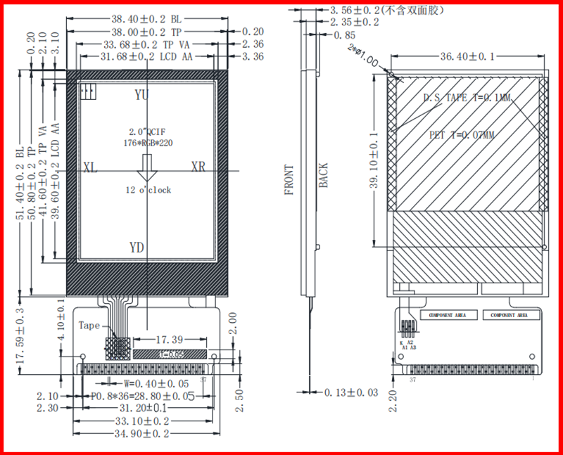 KD020QCTBN019-TP 结构图.png