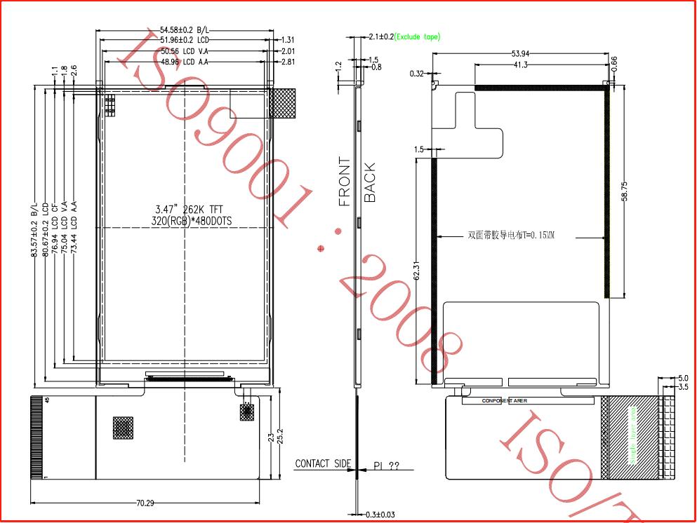 KD035HVFMD145-01 (11).jpg