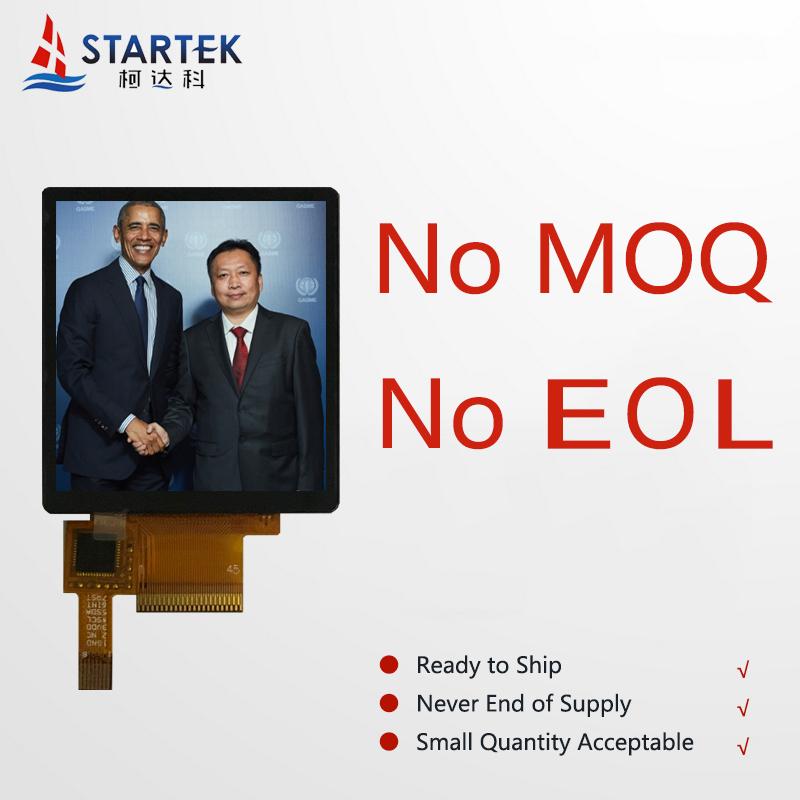 奥巴马英文logo.jpg